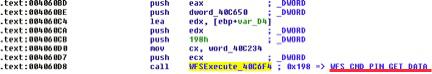Capture les touches pressées sur le clavier NIP, comme votre code confidentiel
