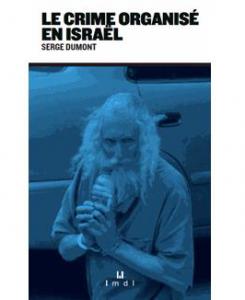 crime organisé en israel